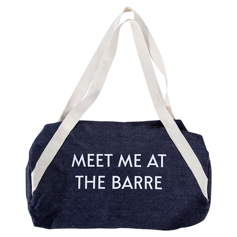 private-party-meet-me-at-the-barre